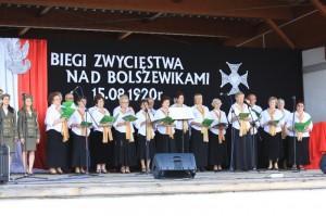 lazek 458