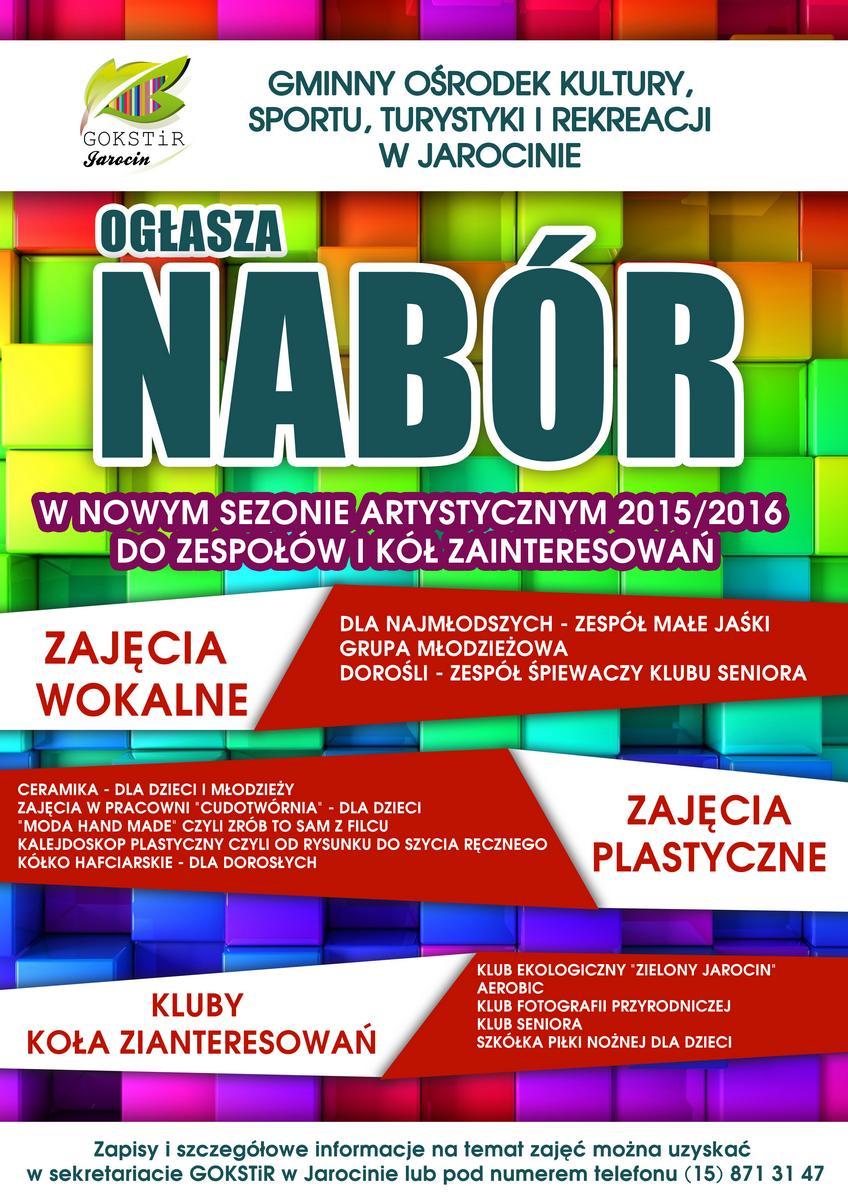 plakat_nabor (2)